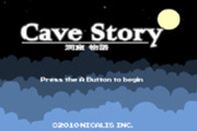 Preview cavestory preview