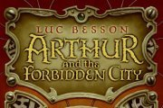 Preview arthurforbiddencity preview