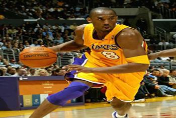 Kobe's purple brace