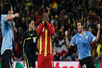 Uruguay Wins