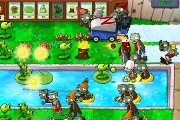 Preview preview plants vs zombies screen shot
