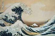 Preview tsunami preview