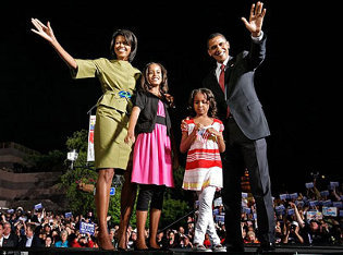 It's easy to be an American when Dad's in charge of the country!