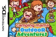 Preview preview camping mama