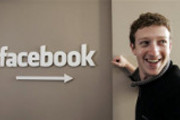 Preview mark zuckerberg preview