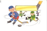 Preview hockey preview