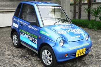 Japanese H2O Car