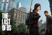 Preview preview the last of us promo pic