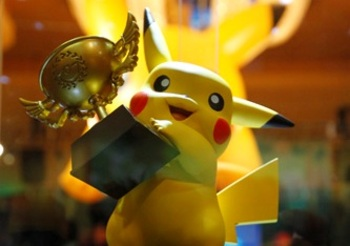 2012 Pokémon World Tournament Trophy