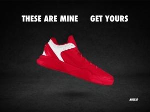 The Nike Kobe VII System iD