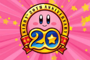Preview kirby preview