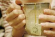 Preview micro(not) tea