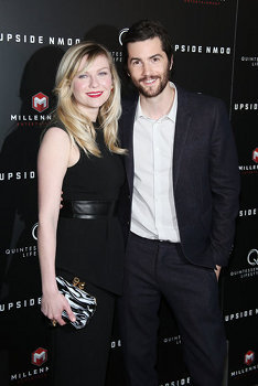 Kirsten and Jim at the U.S. premiere