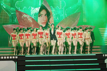 Award-winner Priyanka Chopra performed at the awards