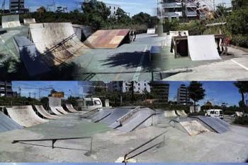 Amazing Square Skate Park