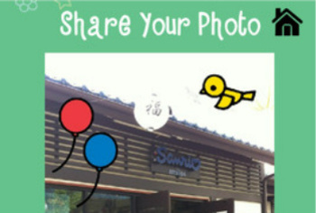 Share Your Photos!