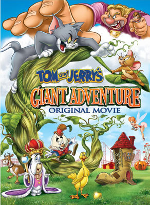 Tom and Jerry's Giant Adventure DVD