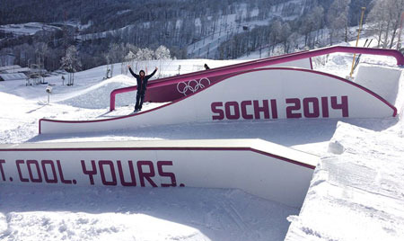 The Slopestyle course in Sochi