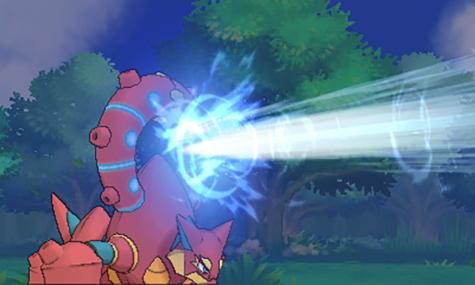 Explosive power!