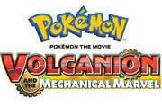 Preview pokemon volcanion mechanical marvel pre