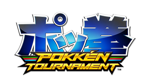 Pokkém Tournament releases March 18 exclusively on Wii U