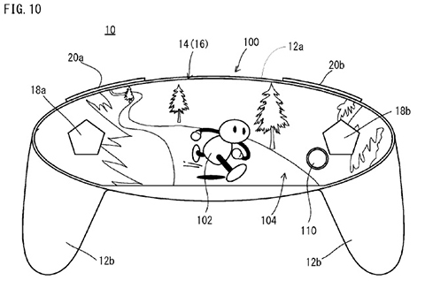 Could this be Nintendo's nexy controller? Image from 2015 patent.