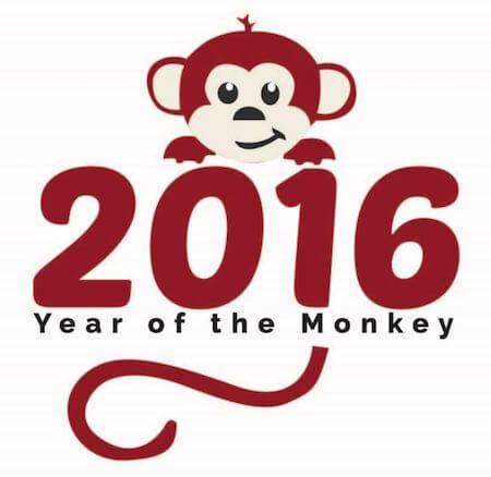 It's 2016, let's celebrate!