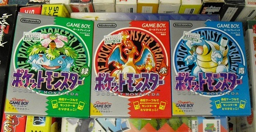 The original Japanese boxes for Pokémon Green, Red and Blue.