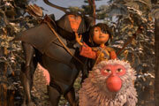 Preview kubo two strings pre
