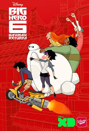 Big Hero 6 The Series Poster