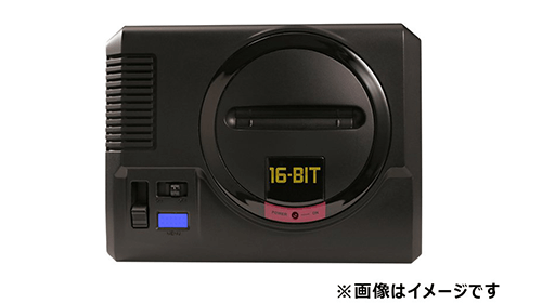 The temporarily titled SEGA Master Drive Mini.