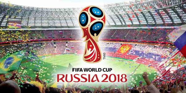 Fifa World Cup 101