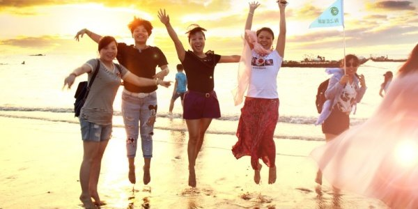 Feature beach people jumping young romance ceremony pxhere 2