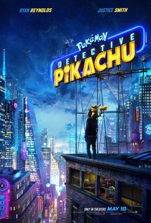 Pokémon Detective Pikachu's latest poster.
